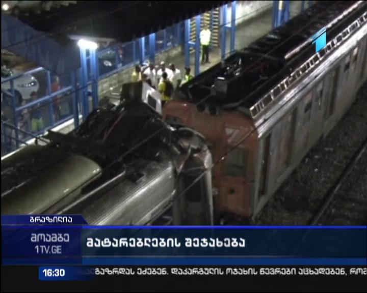 At least 140 injured in Rio de Janeiro train collision