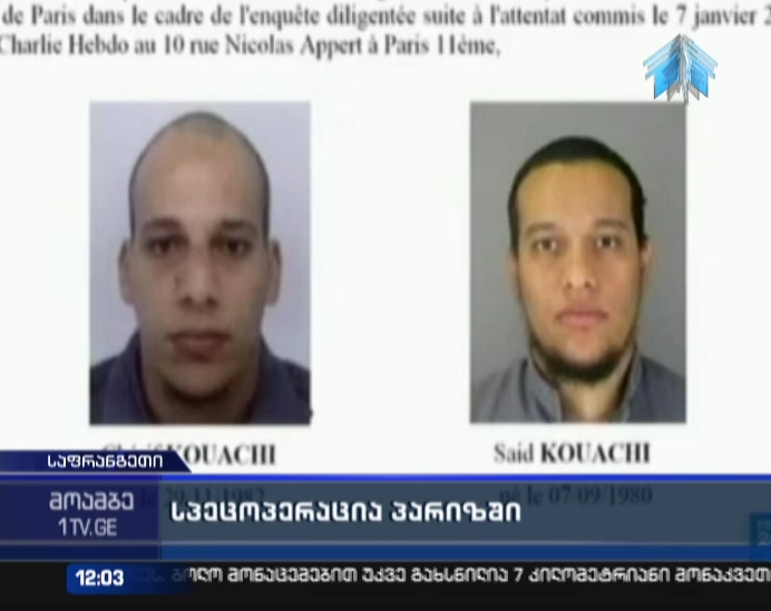 France: Raids kill 3 suspects, including 2 wanted in Charlie Hebdo attack