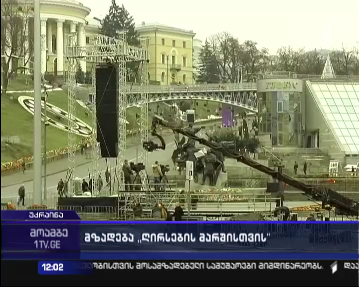 """Heads of ten states to participate in the  """"March of Honor"""""""