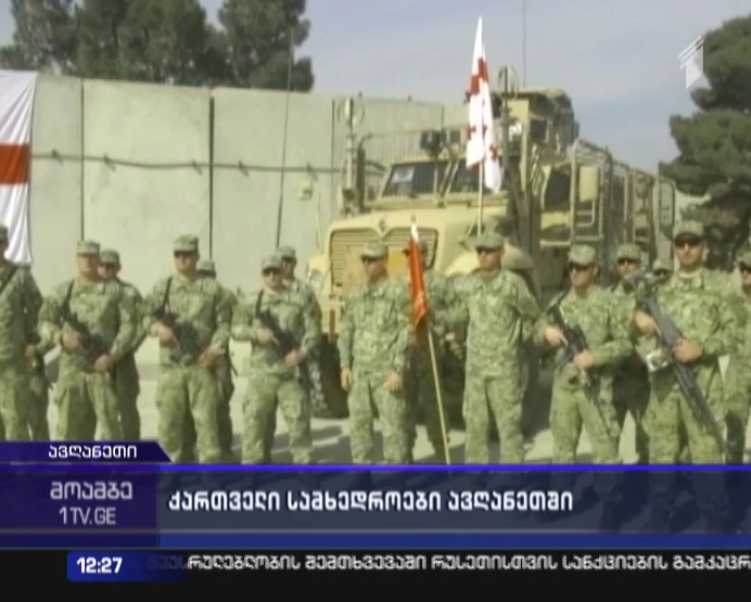 Awarding Ceremony of Military of 51st Battalion