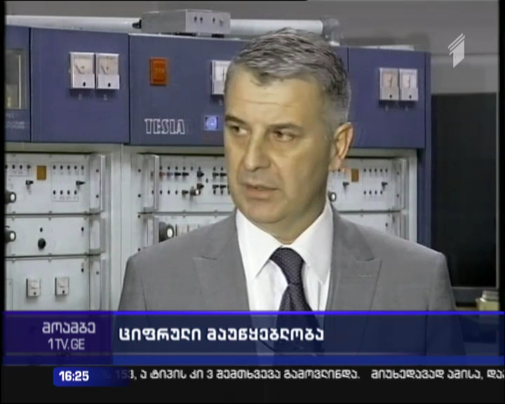 Broadcasting will be developed into digital broadcasting in Georgia from June 17