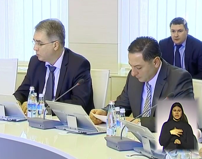 Sitting of State Commission of European Integration