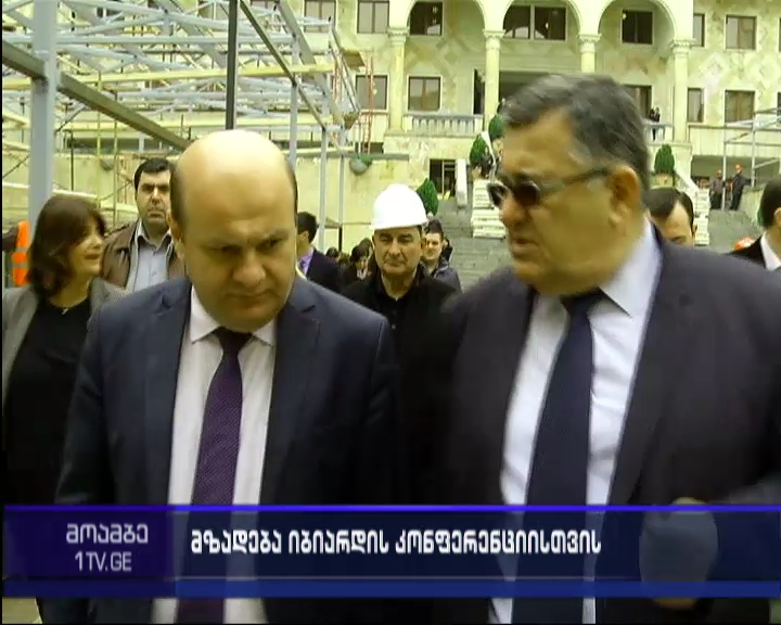 Tbilisi to host the conference of European Bank for Reconstruction and Development
