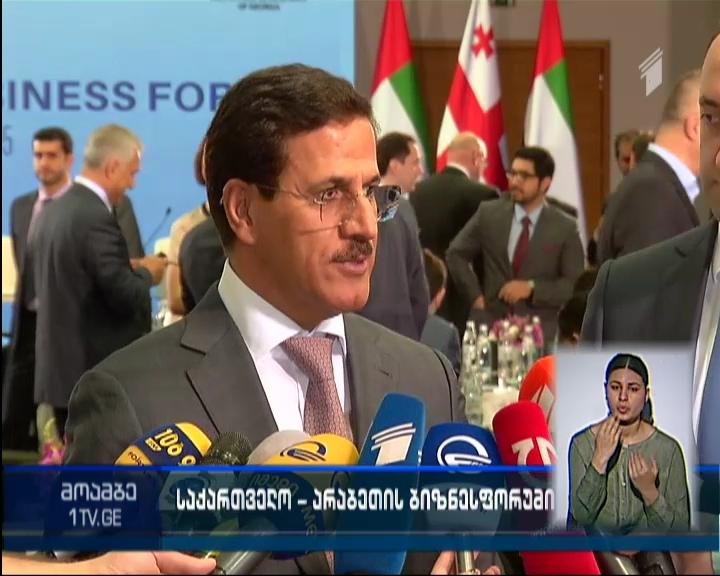 Georgian Embassy to be opened in Abu Dhabi