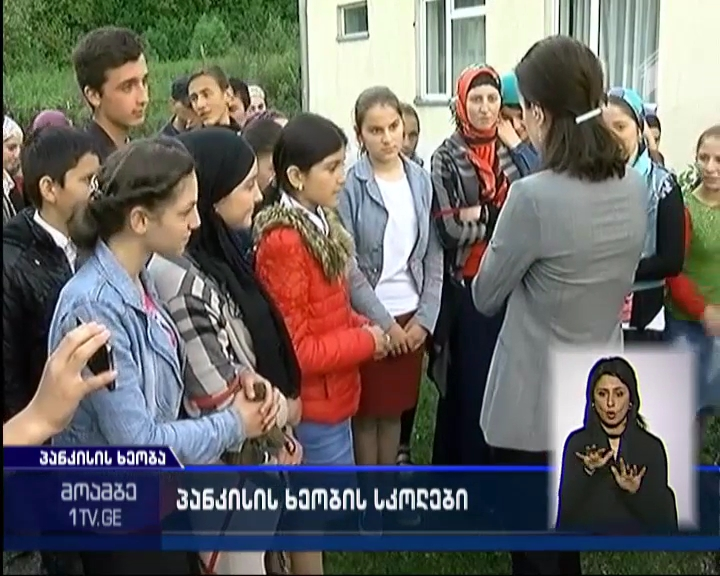 Education Minister in Pankisi