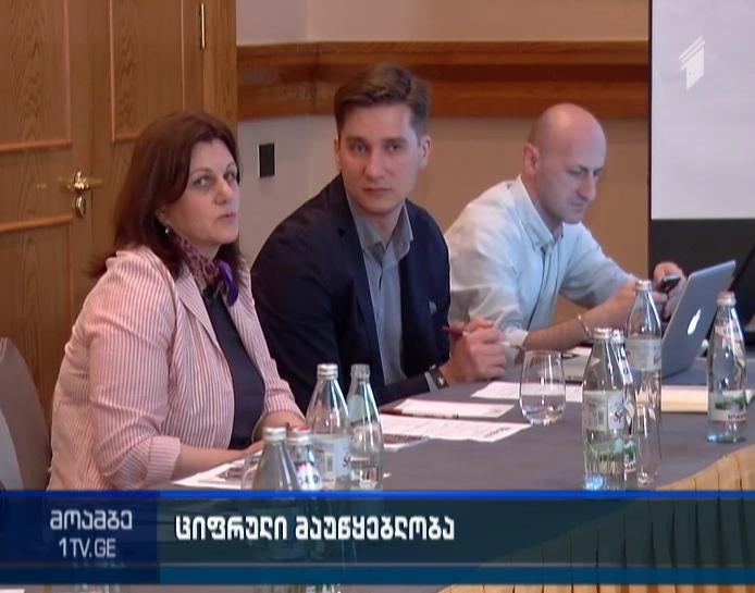 Seminar for media representatives regarding transformation into digital broadcasting