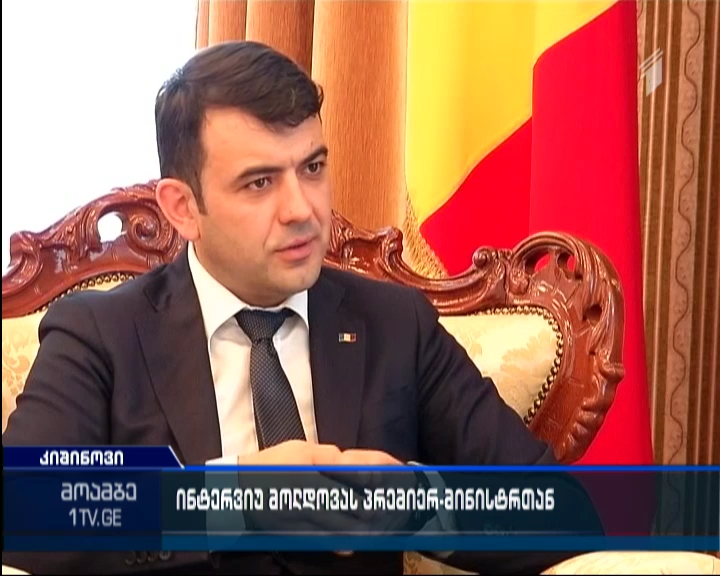 "Exclusive Interview of ""Moambe"" with Prime Minister of Moldova"