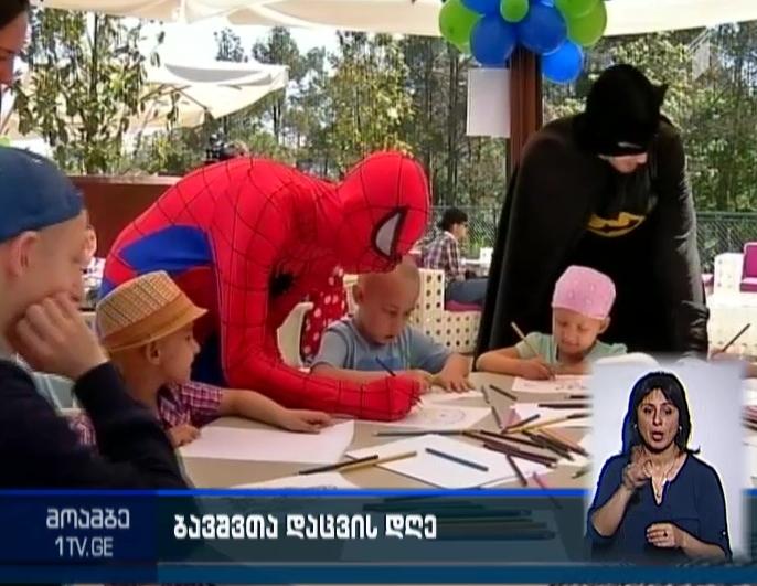 International Children's Day marked in Georgia