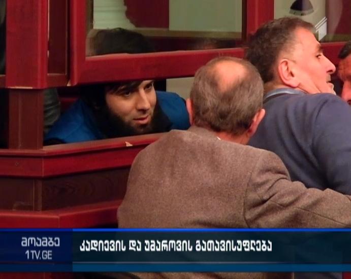 მიკაელ კადიევი და რიზვან ომაროვი  პატიმრობიდან გათავისუფლდნენ
