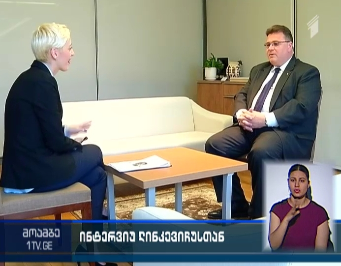 "Exclusive interview of ""Moambe"" with Lithuanian Foreign Minister"