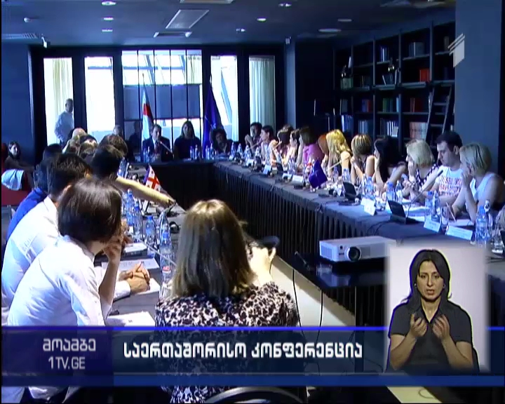 Seminar about NATO for journalists