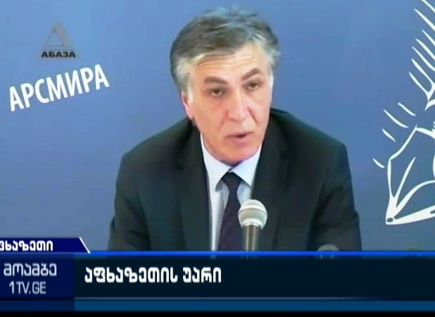De-facto Abkhazian health minister makes statement