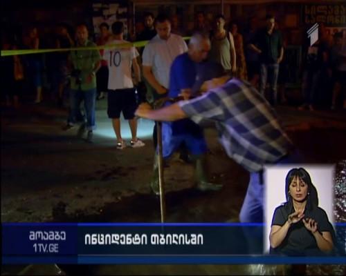 Asphalt cover ruptured at Marjanishvili Street