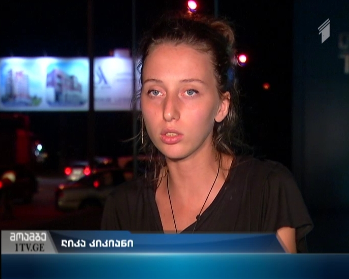 """Manager of Club """"Vitamin"""" to be questioned at Tbilisi Prosecutor's Office"""