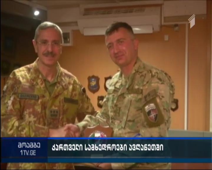 """საქართველოს უფროსმა სამხედრო წარმომადგენელმა ავღანეთში """"მტკიცე მხარდაჭერის"""" მისიის სარდლის მოადგილისგან მადლობის წერილი მიიღო"""