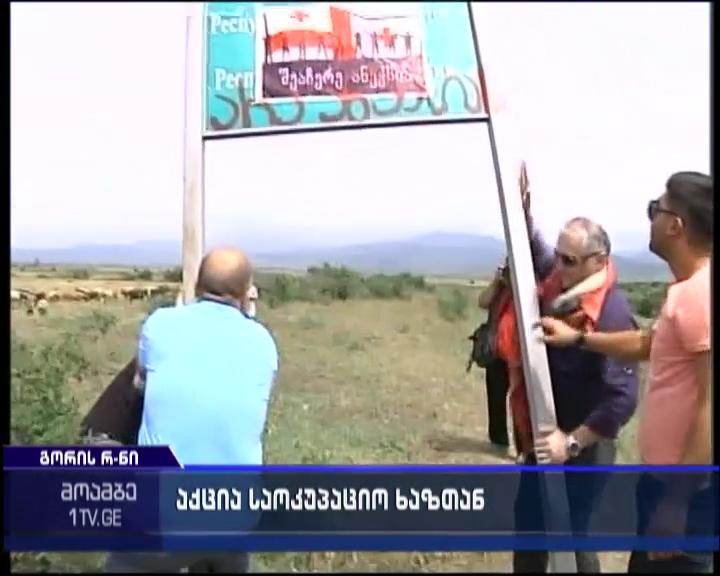 Last harvest of locals in occupied region