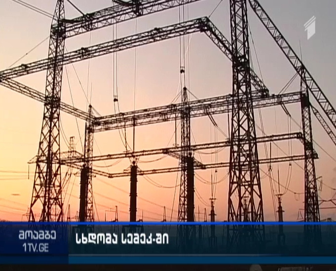 Will tariff for electricity consumption increase in Tbilisi?