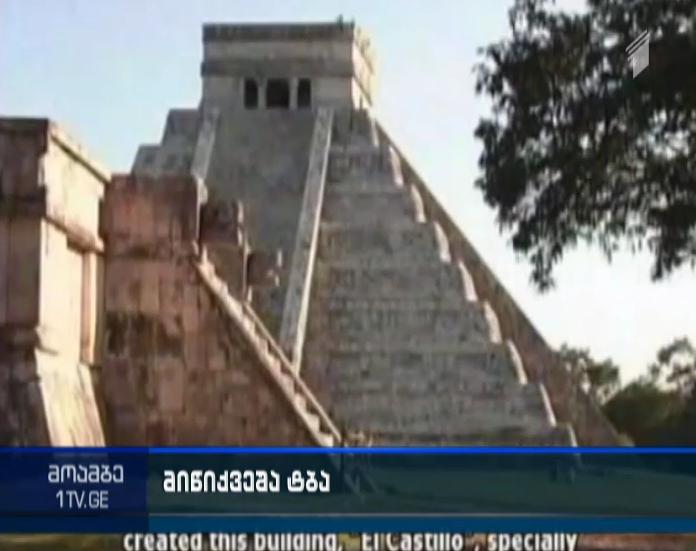 მექსიკელმა მეცნიერებმა  ქალაქ ჩიჩენიცაში, პირამიდის ქვეშ მიწისქვეშა ტბა აღმოაჩინეს