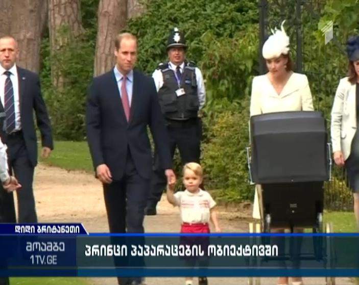 ბრიტანეთის სამეფო ოჯახი პაპარაცებს აკრიტიკებს პრინც ჯორჯის ფოტოგადაღების მცდელობის განსაკუთრებულად საშიში ხერხებისთვის