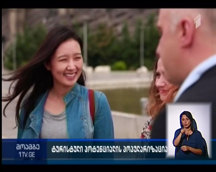 Press Tour organized by Tourism National Administration