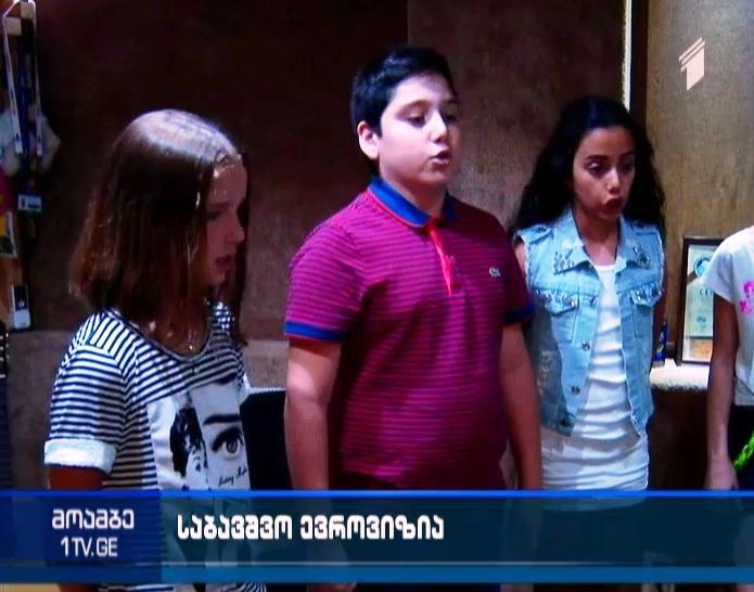 Quartet to represent Georgia at JESC