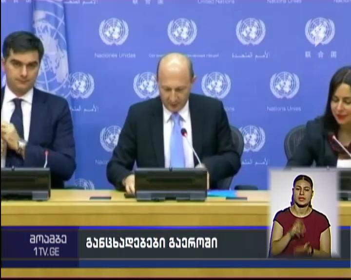 Kakha Imnadze calls on international community to continue exerting pressure on Russia