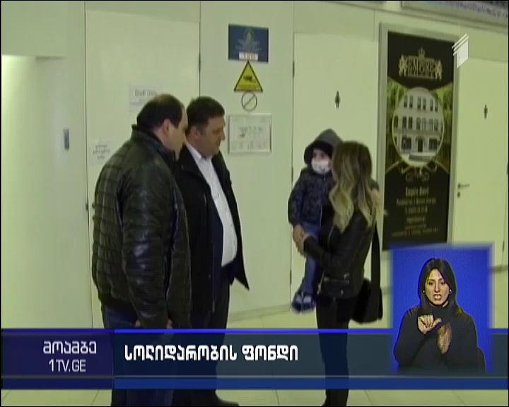 4 წლის ბავშვი, რომელსაც ძვლის ტვინის ტრანსპლანტაცია ჩაუტარდა, თურქეთიდან დაბრუნდა