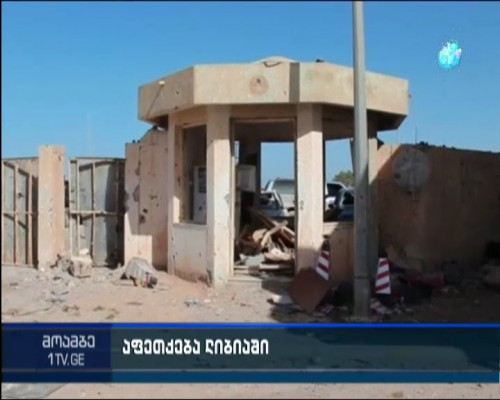 Car bomb kills 7 in Libya