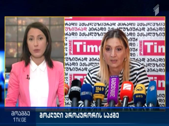 Wife of Bidzina Kuchava summoned to Prosecutor's Office