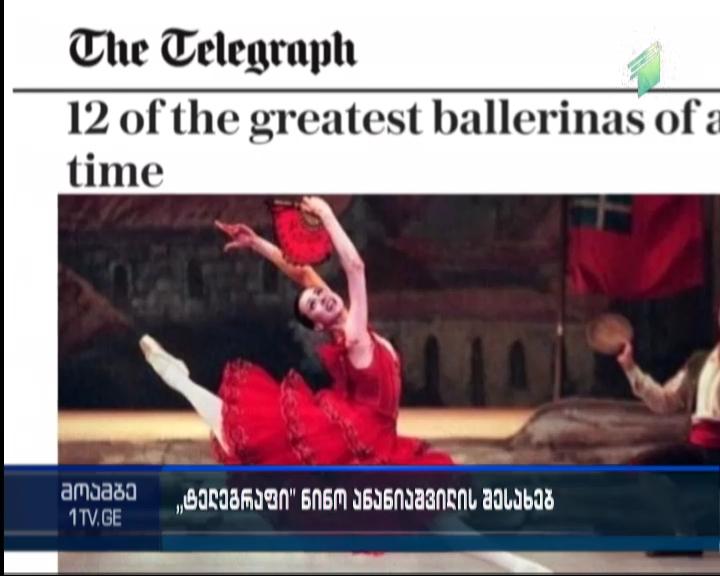 Nino Ananiashvili named among best 12 ballerinas of the world by Telegraph