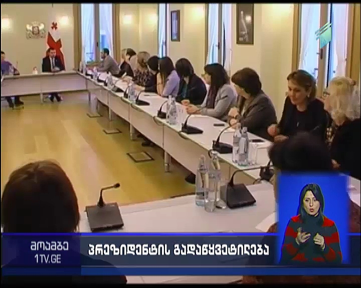 Monetary aid distributed to children being under state care