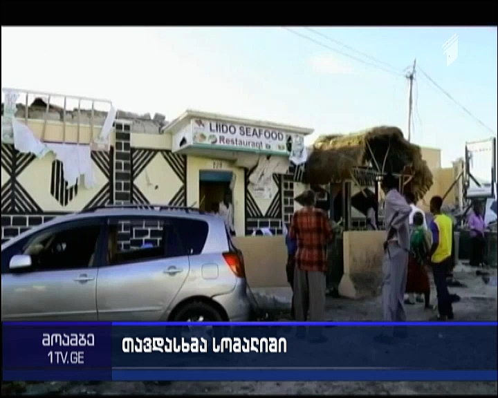 More than 20 dead as Somali forces end restaurant siege