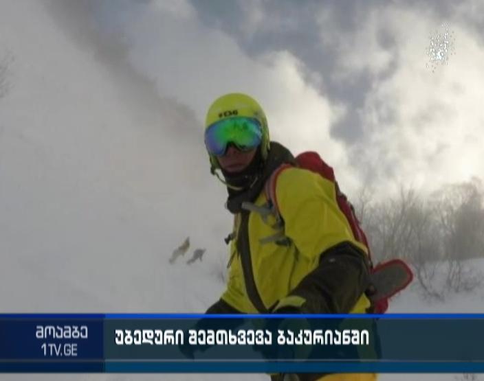 Fatal incident in Bakuriani resort