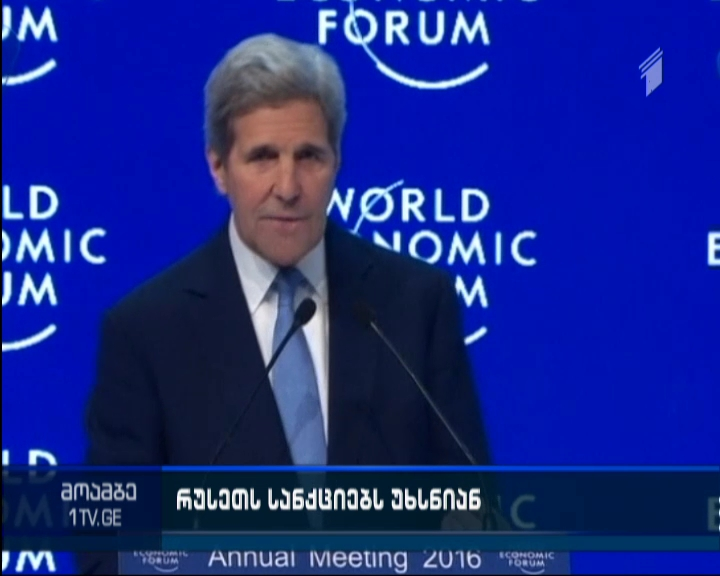 John Kerry signals removal of some sanctions against Russia
