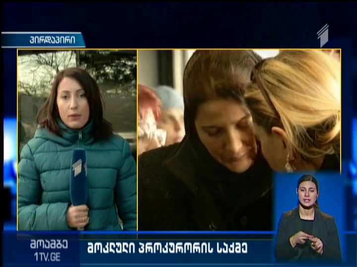 Wife of Bidzina Kuchava being questioned at Prosecutor's Office