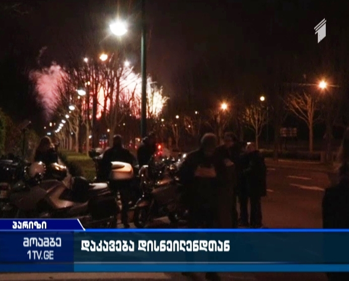 პარიზის დისნეილენდის სასტუმროში შეიარაღებული მამაკაცი დააკავეს