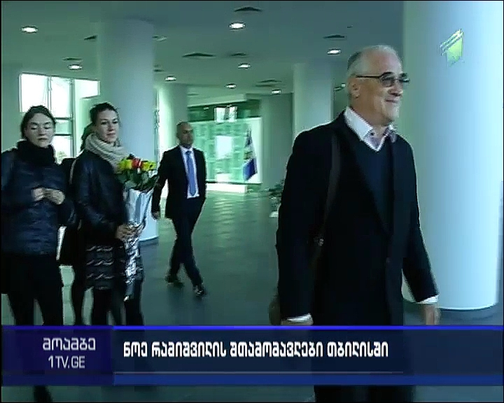 Grandson of Noe Ramishvili visits MIA
