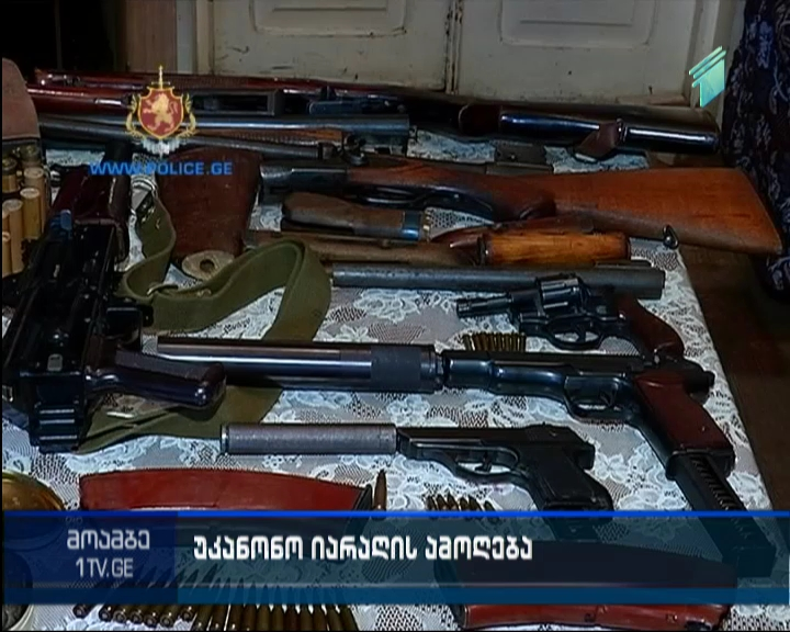 Illegal firearms, ammunition and explosive devices seized by MIA