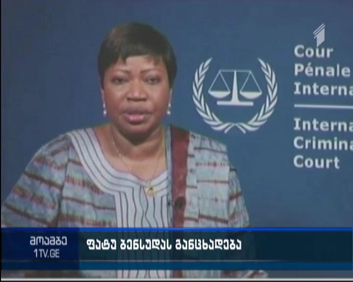 Prosecutor Fatou Bensouda released a statement