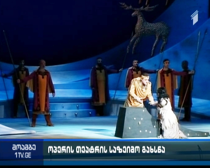 Solemn opening of Tbilisi Opera and Ballet Theater