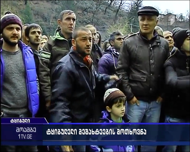 The 16th day of protest in Tkibuli