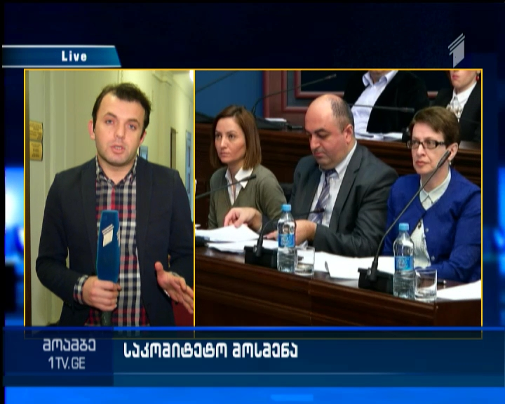 Report on implementation of Ombudsman's recommendations in parliament