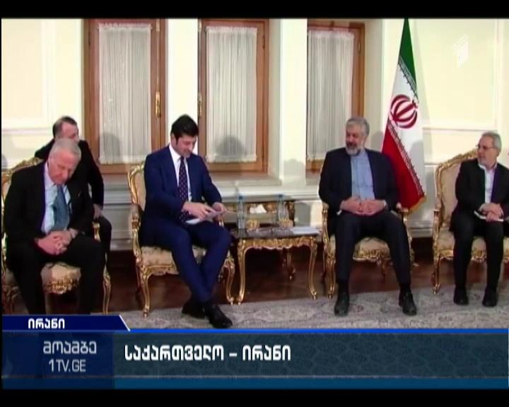 კახი კალაძის ვიზიტი ირანში გრძელდება