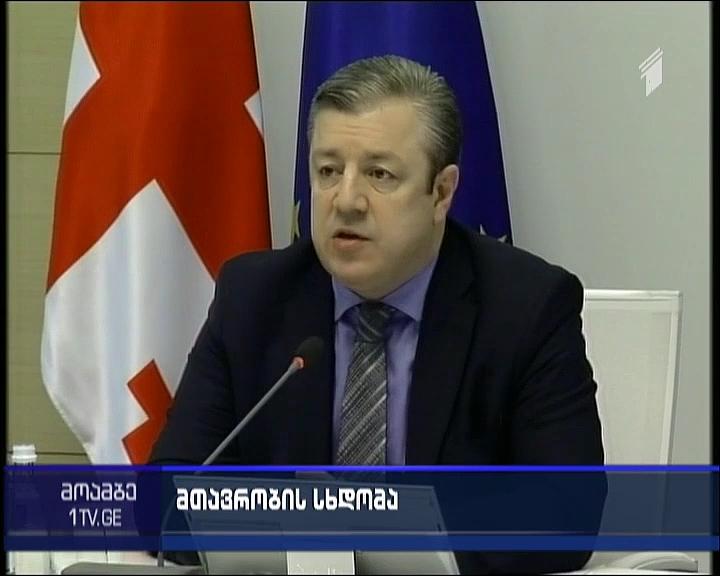 Government to make amendments to 'Produce in Georgia' program
