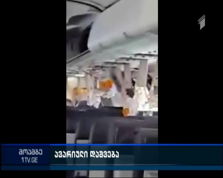 Plane makes emergency landing in Mogadishu after 'explosion' in mid-flight