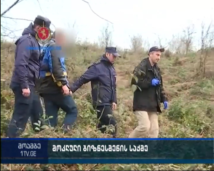 Corpses of three men sent to expertise