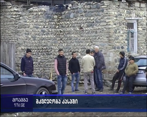 Murder case occurred in Kaspi town