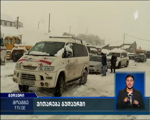Traffic is banned for all kinds of vehicles at Gudauri-Kobi
