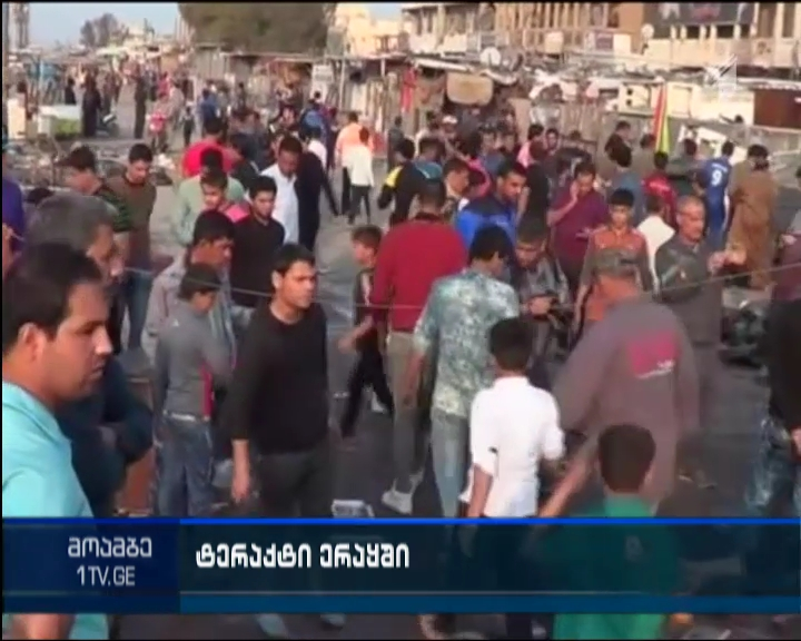 Iraq crisis: Suicide bomb kills 38 at Shia funeral