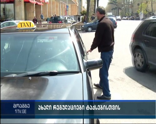 Regulations to be imposed for taxis